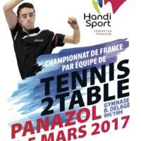 Championnat de France par Équipes les 4 et 5 mars à Panazol !