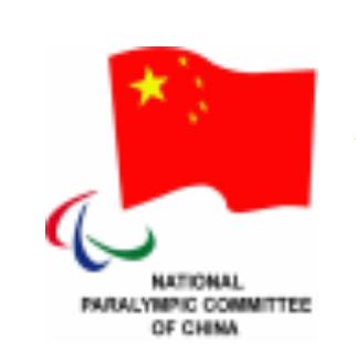 2 Français à l'Open de Chine