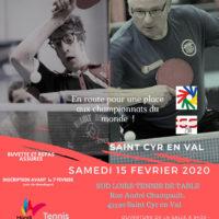 Tournoi de sélection Sourds – Championnats du Monde 2020
